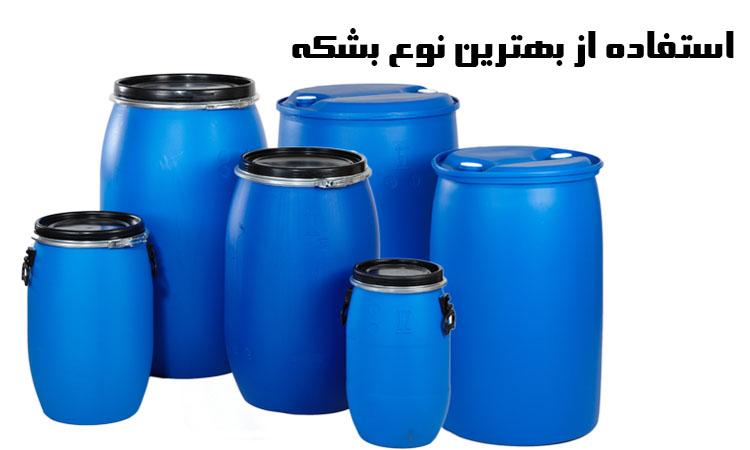 انواع بشکه آبی