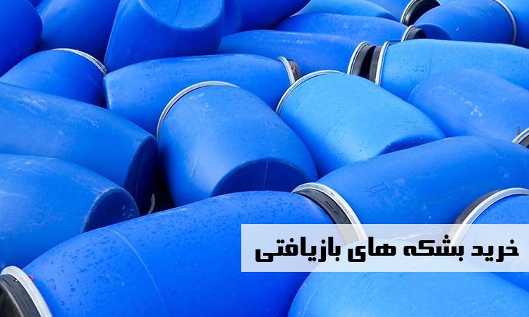 انبوه بشکه های آبی پلاستیکی