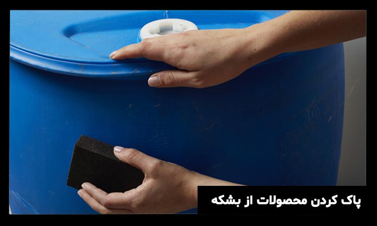 پاک کرده ماده از بشکه پلاستیکی
